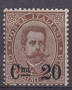 Kingdom of Italy - 1890, temporary,  overprint on the number 41, 20 c. on 30 c. Brown, new, mint never hinged, with gum