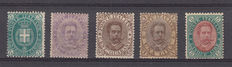 Kingdom of Italy, 1889 - Sabaudo coat of arms - On full background - New with gum - MNH and MLH.