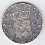 Check out our The Netherlands - 3 Guilders 1820/1830 overstrike William I