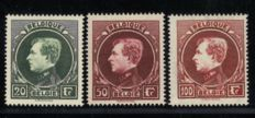 Belgium 1929 - Large Montenez Mechlin edition - OPB 290A/291B and 292A