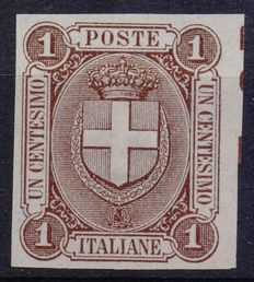 Kingdom of Italy - 1896 - Archive reference - Sabaudo crest - 1 cent Brown - On thin paper with filigree - No perforation - No gum - Sassone P65