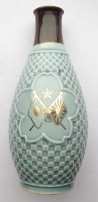 Japanese military Remembrance Sake bottle in blue porcelain to service with the Japanese army - WORLD WAR II