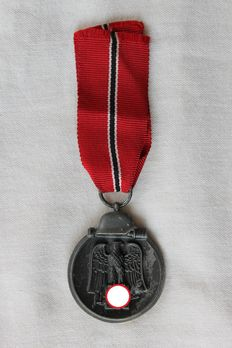 German Winterschlacht im Osten medal - WW2.