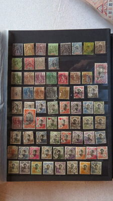 Former French Colonies 1892/1946 - collection of stamps
