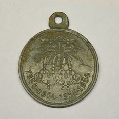 Russian Empire Bronze Medal - Crimean War 1853-1856