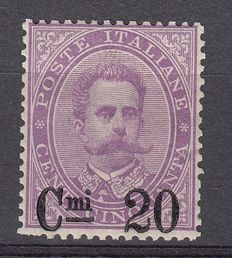 Kingdom of Italy – 1890, provisional, overstamped 20 c on 50 c, violet