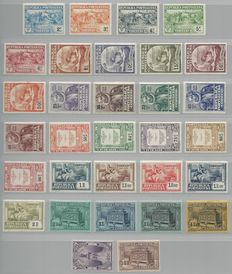 Portugal 1924/1950 - Selectie