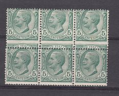 Kingdom of Italy – 1906, block of six 5 cent stamps, green with horizontal perforation very misaligned towards the bottom, and three with the upper perforation very misaligned towards the bottom.