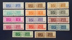 Republic of Italy postal packages 1946 – 14 values, wheel filigree