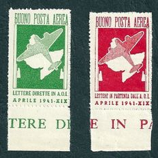 Italian East Africa, 1941 – Air Mail stamps – Sassone 2017 catalogue No 1 and 2 – €1,250