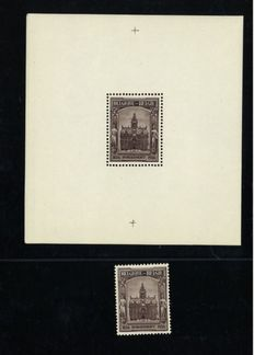 Belgium 1936 – Block and stamp Borgerhout Town Hall – OPB 436 and Block 5A