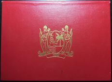 Suriname - Proof coin set 1988