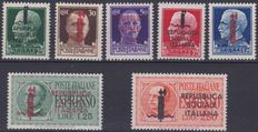Italian Social Republic - Series of 5 values + Express overstamped - Rome issue