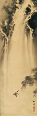 'Sparrow and waterfall' - Hand-painted scroll painting on fabric, signed / stamped - Japan - beginning 20th century.
