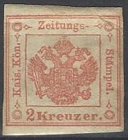 Italy, Lombardy and Venice 1858, newspaper stamp Sassone G3