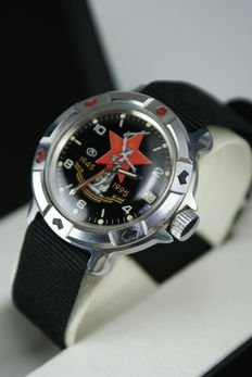 Vostok – Wostok – Russian military watch 1995