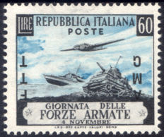Trieste, Zone A, 1952 – Armed Forces Day – 60 Lire. Inverted overprint.