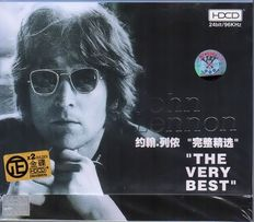 "John Lennon: ""The very best"" 2004  Never Seen double cd w/ Gold cd's HDCD in Sealed & Unplayed condition!"