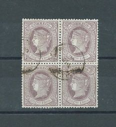 Spain 1866 - 20 cent stamp of Isabel II in block of four - Edifil no 86