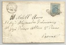 """Italy, 1870 – stamps – """"ROMA 1° Tr."""" and """"ROMA 2° Tr."""" – cancelled by the itinerant post office on the Rome-Orte route"""