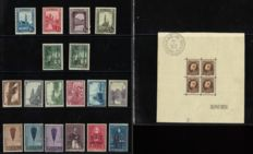 Belgium 1924/1932 - selection of five emissions with block Montenez - OPB block1/355.