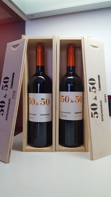 Lot of 2 bottles, 75 cl each – 2011 and 2012 Capanelle 50&50.