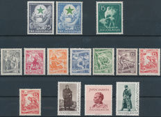 Yugoslavia - 1952/1956 - 7 issues between Michel 693 and 787