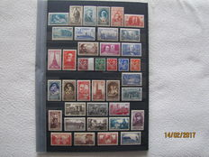 France 1939/1945 – 7 complete years – Yvert No. 419 to 747