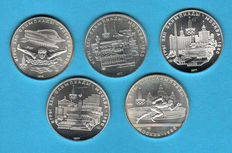 Russia – 5 x 5 Roubles 1977/78 Olympics 1980 in Moscow