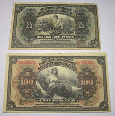 Russia - East Siberia - 25 and 100 Rubles 1918(1920) - Pick S1248 and S1249