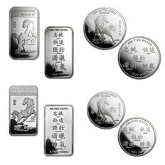 2 silver bars + 2 silver coins, 999 fine silver, lunar year of the horse 2014, silver coins