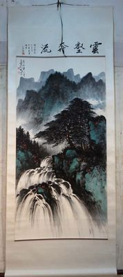 A scroll painting - China - 2nd half 20th century