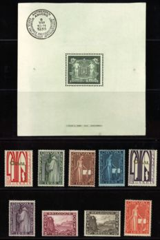 Belgium 1928/1930 - block Antwerp and First Orval - OPB BL1 + 258/266.