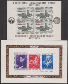Belgium 1949/1957 - Composition of blocks 27/29 and 31