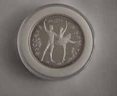 Russia – 25 Roubles 1993 Russian ballet - silver