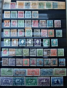 Iceland, 1876-1996, collection on stock sheets from classic to modern