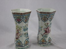 Two Boch polychrome earthenware vases, Changhai pattern, Belgium, early 20th century