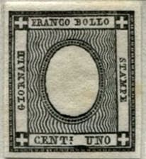 Sardinia, 1861 - 1 c., no digit in the middle, with Sorani certificate - Bolaffi n. 44B