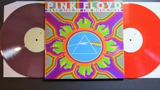 Pink Floyd - Dark Side Of The Moon Tour (Township Auditorium - Columbia South Carolina April 16th 1972) * Extremely limited 2LP, only 50 copies of this combination: RED TRANSPARANT/MARBLED BROWN *