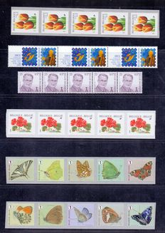 Belgium 1959/2014 - Batch of coil stamps in strips of 5, 6 and 12
