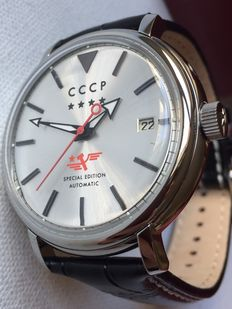 CCCP –  Heritage-Special Edition-2016