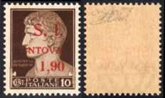 National Liberation Committee, 1945 – Mantua (not issued) - Sass. no. 12
