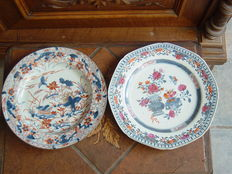 Two Qianlong porcelain dishes -China 18th century