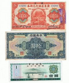 China and Taiwan - 40 banknotes