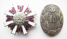 Japanese chest star, 25 years loyal service, in super condition – Showa period – Hokkaido district + extra fire brigade medal