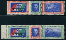Italy 1933 'squadron flight Rome-Chicago' - Sassone Q.1509F
