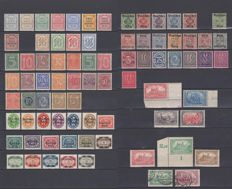 German Empire 1903/23 - 3 collections, service stamps Reich, postal history