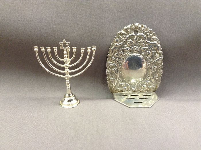 silver miniature menorah silver wall candle holder catawiki. Black Bedroom Furniture Sets. Home Design Ideas