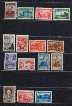 Russia - 1950 selection of complete series, all new and MNH