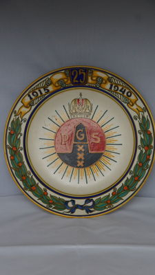 Earthenware bakery - South-Holland -  decorative plate